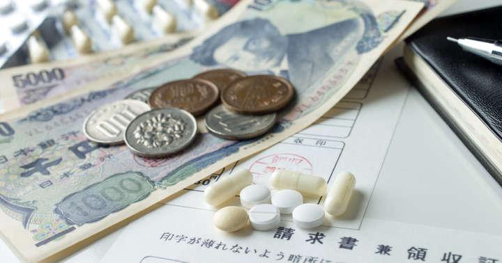 消費税の増税にともない医療費の一部が引き上げの写真