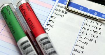 糖尿病の指標「HbA1c」が低すぎても心血管疾患のリスクが高かった