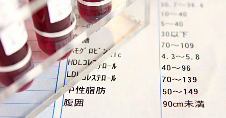 コレステロール値が高いほうが乳がんが少ない?の写真