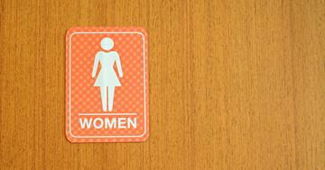 女性の膀胱炎の初期症状とは?頻尿、血尿、痛み、尿の白濁の写真